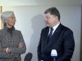 Порошенко поблагодарил Лагард за поддержку Украины
