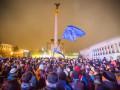 Евромайдан: митинг против срыва ассоциации продолжается (ФОТО)
