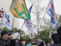 "У резиденции Зеленского митингуют вкладчики банка ""Аркада"""