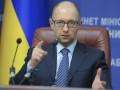 Украина готова к российскому продовольственному эмбарго - Яценюк