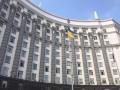 В МВФ обеспокоены планами Украины по снижению цен на газ - Минфин