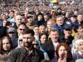 Украина заняла 92 место в рейтинге благосостояния стран