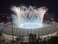 Первый национальный назвал самые рейтинговые матчи прошедшего Евро-2012