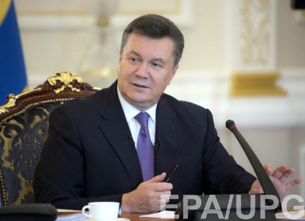 """Переданы возражения против иска по """"бондам Януковича"""""""
