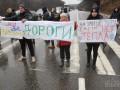 Под Харьковом люди перекрыли трассу из-за отсутствия отопления