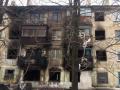 Взрыв прогремел в доме в Украинске: трое пострадавших