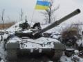 На Светлодарской дуге военные отбили атаку ДРГ