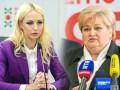 В Молдове две женщины-депутата задержаны за хищение $1 миллиарда
