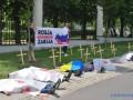 Страна, которая убивает: в Польше провели флешмоб ко Дню России