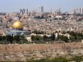 Украина открывает дипучреждение в Иерусалиме