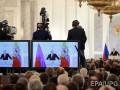 Политолог Шевцова: Путин выступил, как президент военного времени