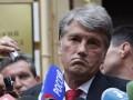 Бондарчук проиграл Ющенко в конфликте вокруг Нашей Украины - Ъ
