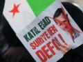 Группа генералов Асада сбежала в Турцию