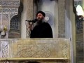 В Сирии арестован глава Исламского государства –СМИ