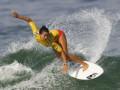 На Гавайи надвигается цунами - СМИ