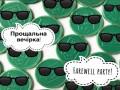 В киевском метро жетоны будут действовать до 31 марта
