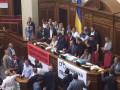 Парубий закрыл заседание и созвал лидеров фракций на консультации