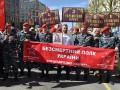 В Москве 9 мая маршировал украинский экс-глава МВД Захарченко