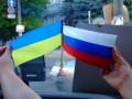 Русского языка в Украине стало больше (ИНФОГРАФИКА)