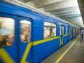 Станцию метро Святошин закрыли до конца года