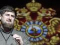 В России увеличили дотации, но Крым и Чечню обделили