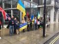 В Лондоне пикетировали резиденцию Рината Ахметова