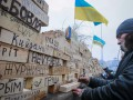 В январе в Харькове пройдет всеукраинский форум Евромайданов