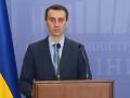 Украина не тестирует приезжих на коронавирус: Ляшко дал ответ
