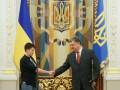 Появилось видео выступления Савченко в АП