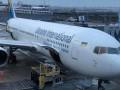Из США в Борисполь вылетел рейс с украинцами