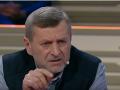 Крым вернем тогда, когда украинцы будут готовы отдавать за него жизнь - Чийгоз