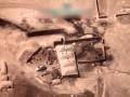 В Афганистане уничтожены три главаря