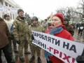 Спецоперация с дыркой в границе: Порошенко назвал цель блокады