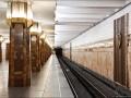 В киевском метро объяснили, почему не убирают георгиевскую ленту на Героев Днепра