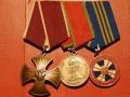 Российских военных наградили за участие в войне на востоке Украины