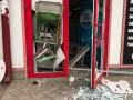 Ночью в Харькове взорвали банкомат – уже третий с начала весны