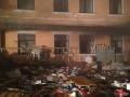 Пожар в киевском офисе КПУ потушен