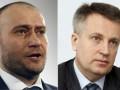Ярош прокомментировал отставку своего