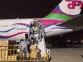 Из Китая в Украину летит самолет с масками