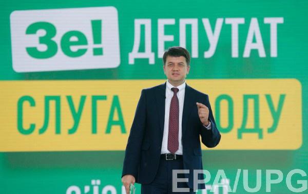 Дмитрий Разумков отметил важность информационной политики в вопросе возвращения Донбасса