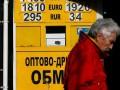 Курс евро превысил 20 гривен на межбанке