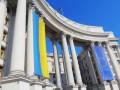 Украина просит ЕС о преференциях для своих товаров