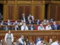 Проект госбюджета Украины 2021 в цифрах: Минфин показал инфографику