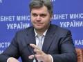 Украина планирует увеличить экспорт электроэнергии на 4,8% - и.о. министра энергетики