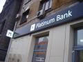 Платинум банк подал кассационную жалобу по делу МТС