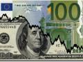 Доллар на мировых рынках достиг максимума за 11 лет
