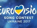 Что сулит Евровидение для Киева