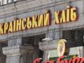 Легендарный магазин на Майдане закроют