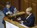 Стала известна зарплата Гонтаревой за прошлый год