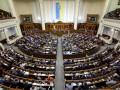 Нардепы получили 8 млн гривен компенсаций  за зарубежные поездки
